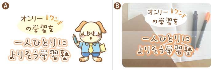 企業キャラクター