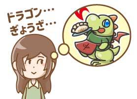 企業キャラクター03