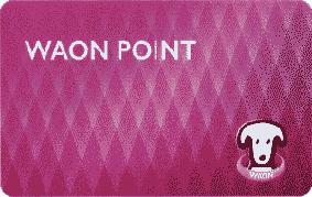 waonpointカード