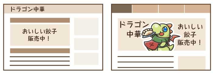 ブログキャラクター02