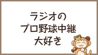 自由研究03